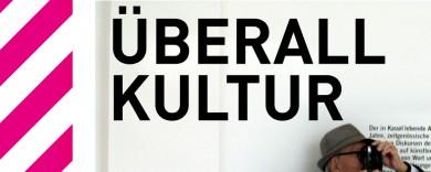 Kassel Kultur – Stadtprogramm im documenta-Jahr. 100 Kulturschaffende mit über 1000 Aktionen bereichern von Mai bis Dezember das kulturelle Leben der Stadt.